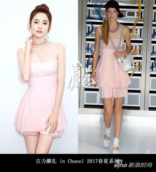 娜扎身穿粉色吊带裙
