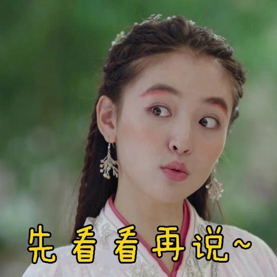 快跟着吴倩小公举学起来吧