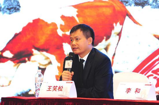 京东生鲜事业部总裁王笑松先生发言