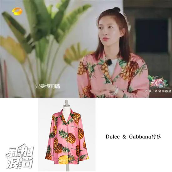 江疏影穿Dolce & Gabbana衬衫