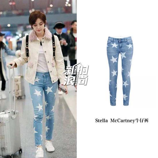 娜扎穿Stella McCartney牛仔裤