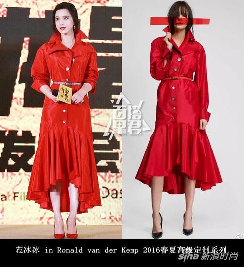 范冰冰身穿红色连衣裙