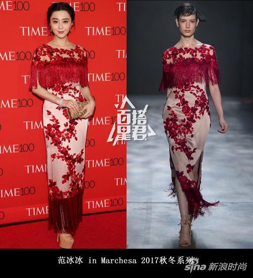 范冰冰身穿红色刺绣裙