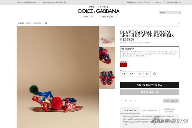 """DG品牌曾推出一款所谓""""奴隶凉鞋(Slave sandal)"""""""