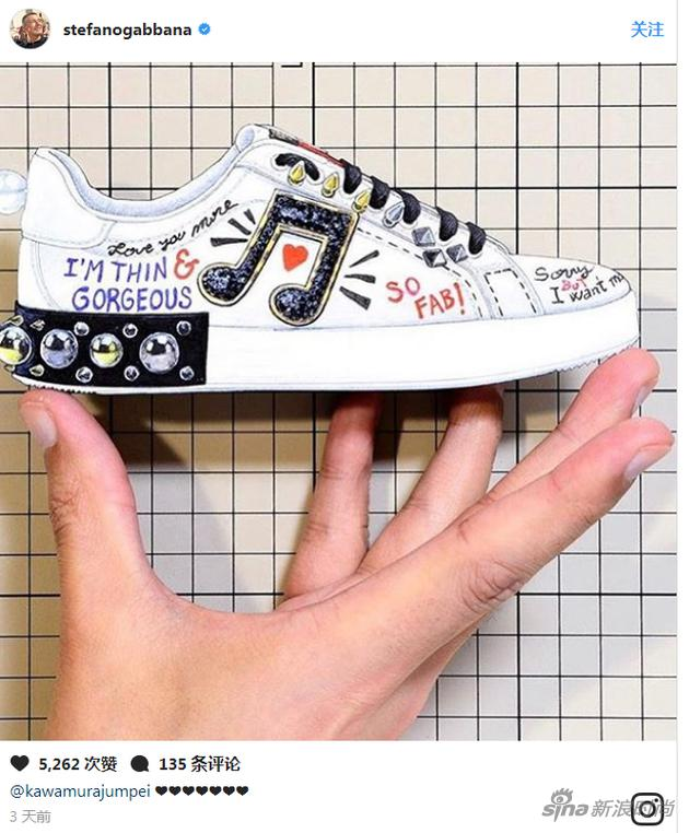 Stefano-Gabbana在社交网络分享日本插画师Jumpei-Kawamura作品