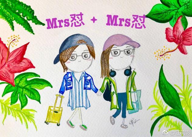 Mrs怼上线