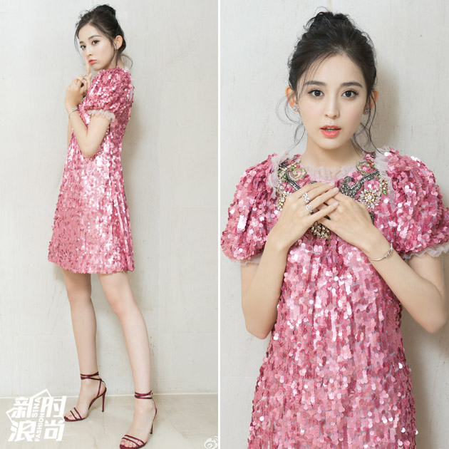 娜扎穿粉色亮片裙