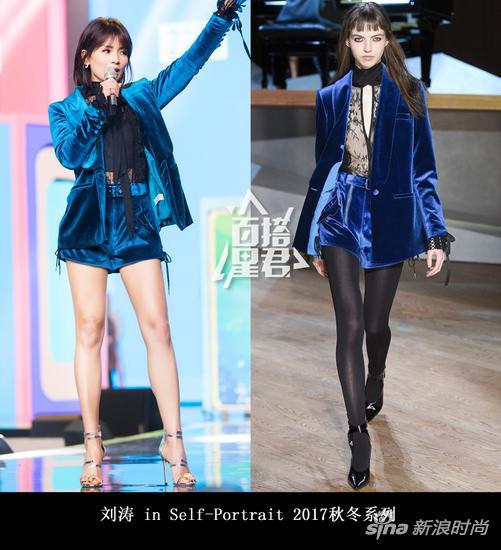 刘涛穿丝绒套装秀美腿