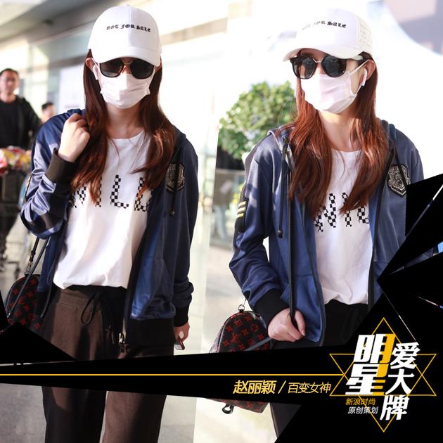 赵丽颖运动风造型示范白T的时髦穿法