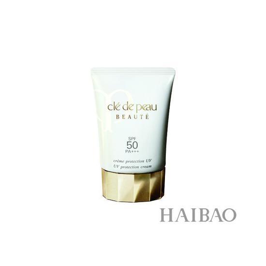 CPB肌肤之钥 (Cle de Peau Beaute)防晒乳霜