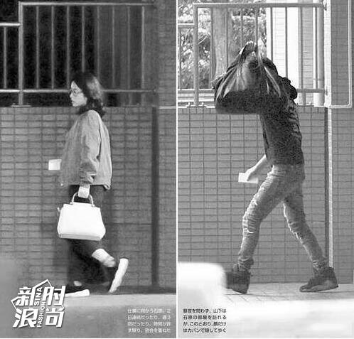 山下智久约会石原里美(图片来自新浪娱乐)