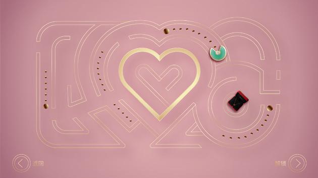 Amulette de Cartier系列绿玉髓项链、手链