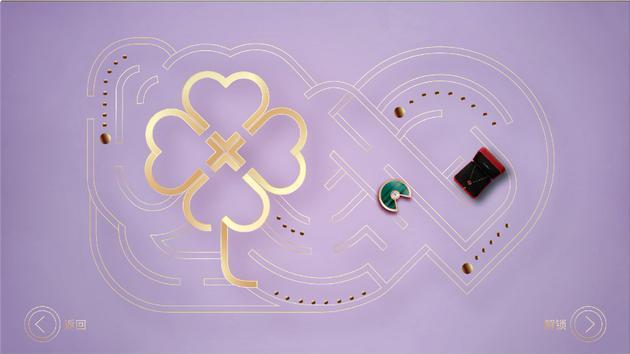 Amulette de Cartier系列孔雀石项链、戒指、手链