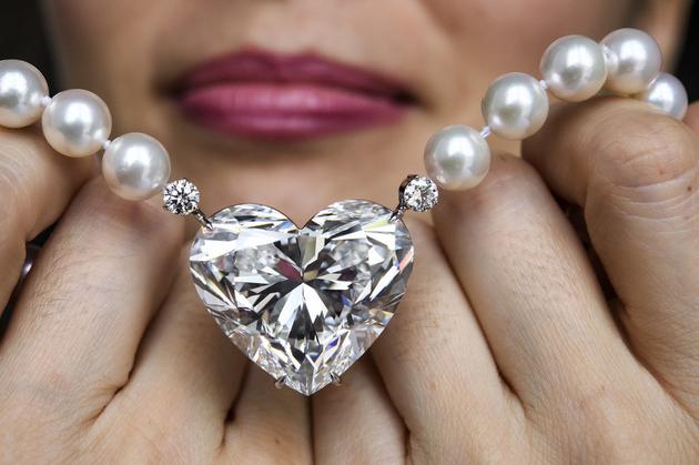 """取名""""传奇""""的钻石"""