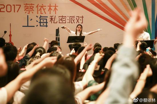 蔡依林在上海举办粉丝jian min hui