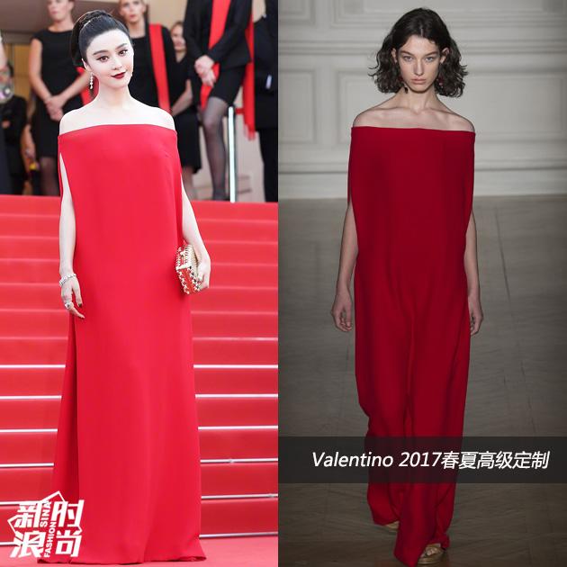 戛纳电影节的华人红毯系列 范爷11套造型收官春春贡献T台首秀 服饰潮流 图13