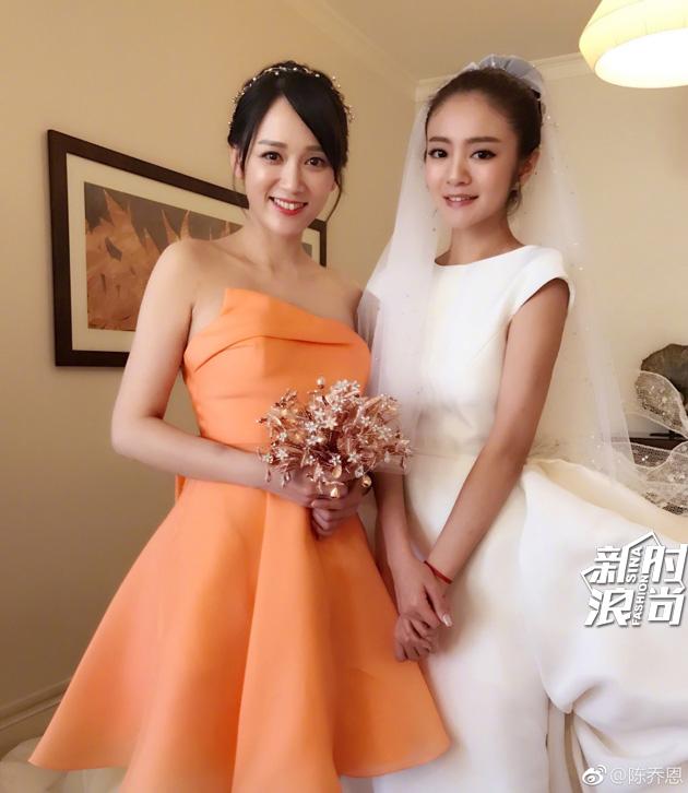 安以轩大婚伴娘也上热搜 都怪她们美得太耀眼 娱乐八卦 图15