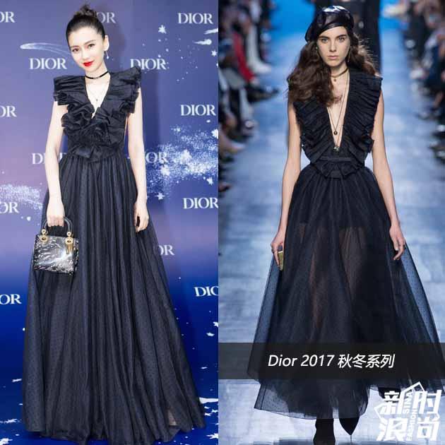 Dior蓝,今夏最时髦的流行色,迷倒baby黄轩赵丽颖 服饰潮流 图2