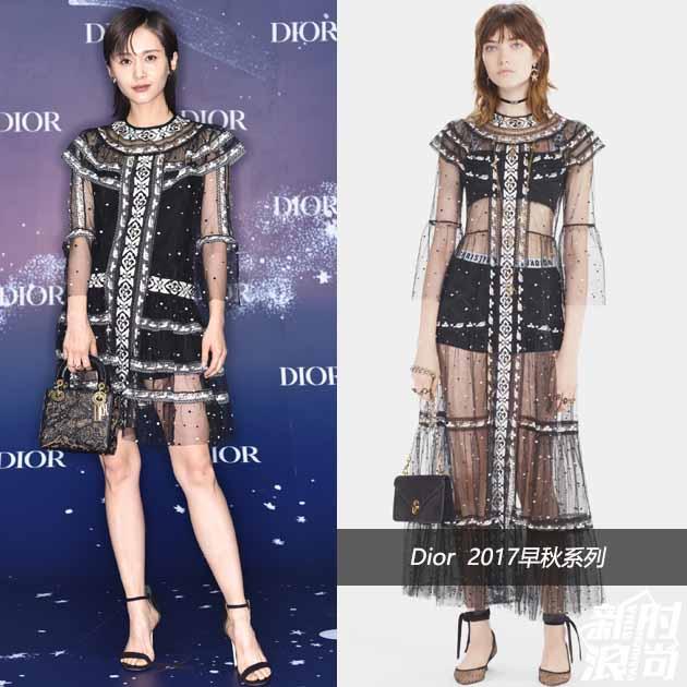 Dior蓝,今夏最时髦的流行色,迷倒baby黄轩赵丽颖 服饰潮流 图8