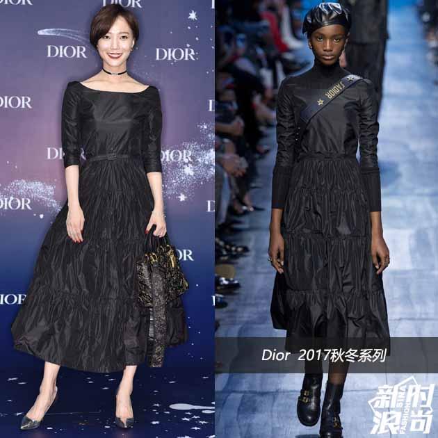 Dior蓝,今夏最时髦的流行色,迷倒baby黄轩赵丽颖 服饰潮流 图10