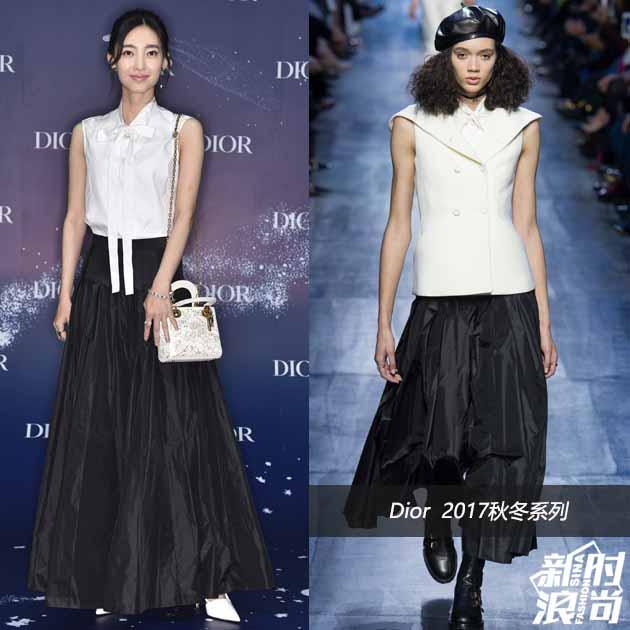 Dior蓝,今夏最时髦的流行色,迷倒baby黄轩赵丽颖 服饰潮流 图14