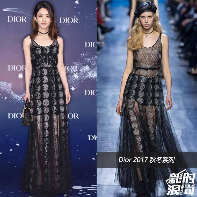 Dior蓝,今夏最时髦的流行色,迷倒baby黄轩赵丽颖 服饰潮流 图6