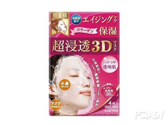 杨子姗大晒素颜不p图 这样敷面膜效果最好 美容护肤 图17