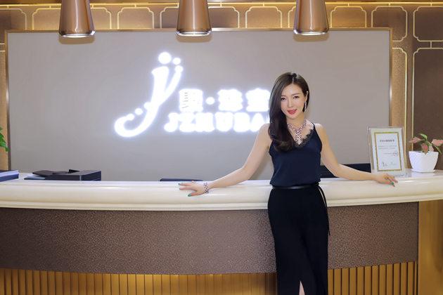 2016年度环球小姐中国区最佳身材奖得主王若兮小姐