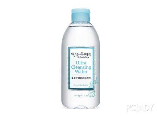 我的美丽日志 多效净化保湿卸妆水