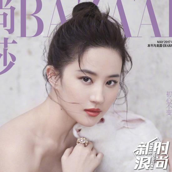 不同眉形的化妆技巧揭秘 赵丽颖杨紫都是这么变美的 美容护肤 图16