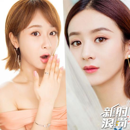 不同眉形的化妆技巧揭秘 赵丽颖杨紫都是这么变美的 美容护肤 图1