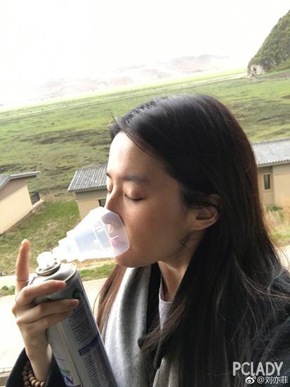 刘亦菲范冰冰零毛孔是怎么做到的? 美容护肤 图5