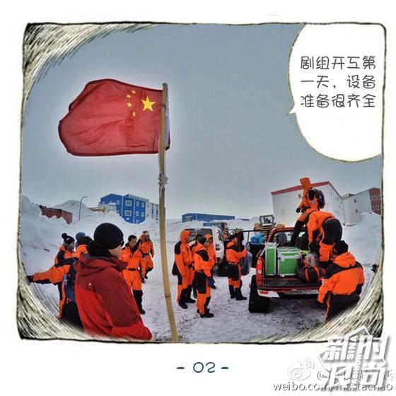 """赵又廷在《深夜食堂》演技不仅能""""整容""""还能""""增肌"""" 娱乐八卦 图14"""