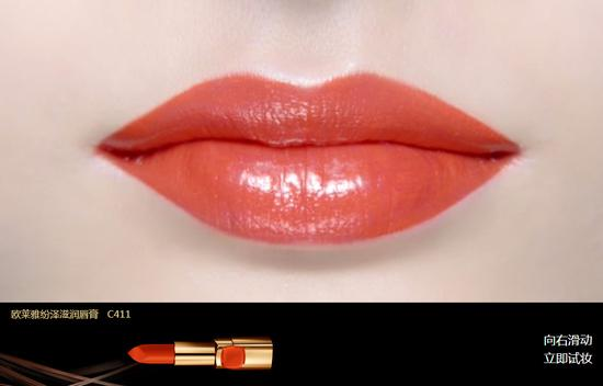 最显白的唇膏颜色到底是哪些 黄皮肤变白的小窍门 美容护肤 图15