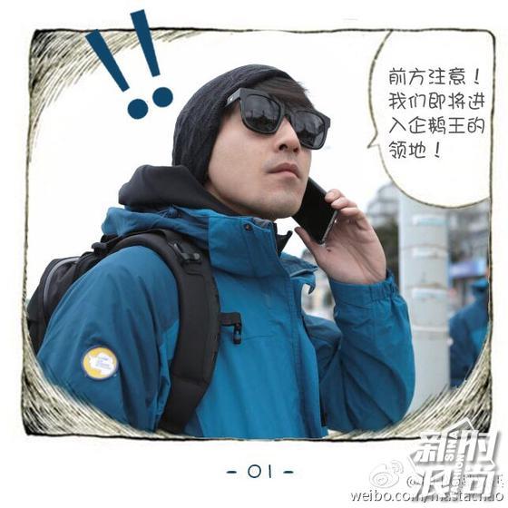 """赵又廷在《深夜食堂》演技不仅能""""整容""""还能""""增肌"""" 娱乐八卦 图13"""