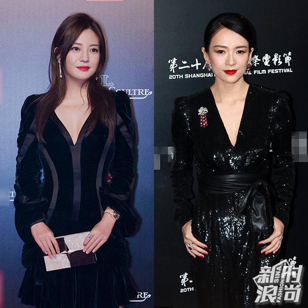 赵薇章子怡亮相上海电影节红毯