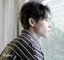 FUNer丨给你们:魏晨给乐橙的video