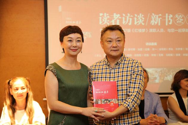 欧阳奋强向北京七彩云南常务副总经理董莉莎赠书