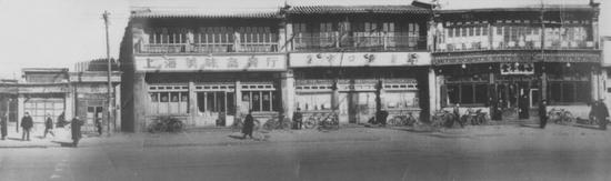 1956年老照片