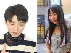 王俊凯和迷妹FaceTime聊天 片尾有爆笑彩蛋