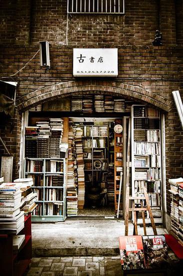 图片来源自oxfordkamikaze.tumblr.com