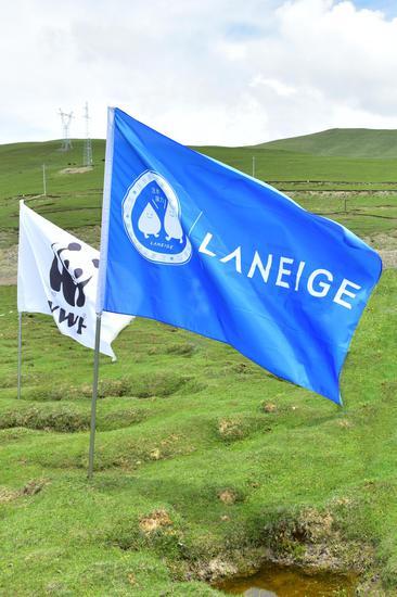 与兰芝一起注水接力 保护水资源