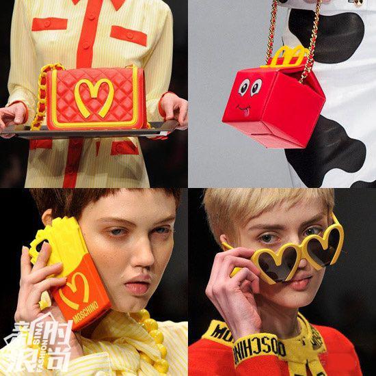 Moschino有名的麦当劳系列