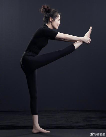 蒋勤勤瑜伽健身照