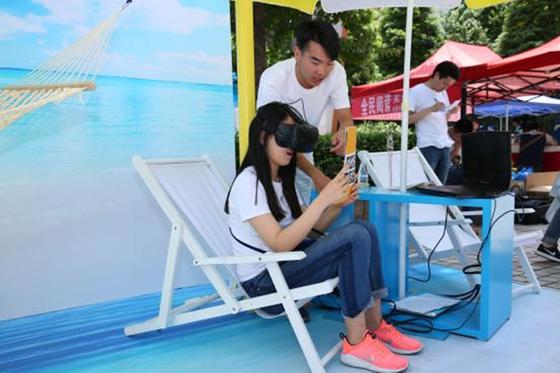 ANESSA安热沙滩 VR眼镜体验防晒知识小游戏