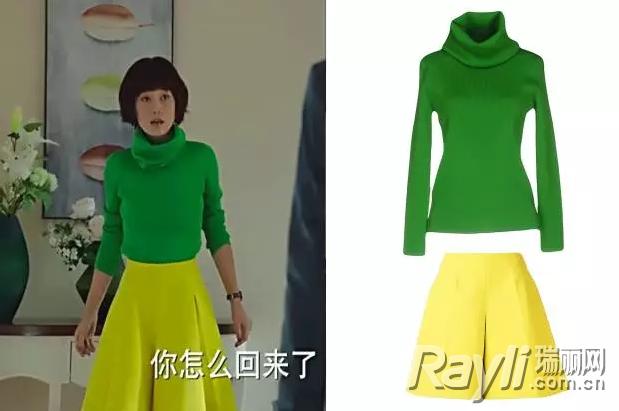 罗子君穿绿配黄