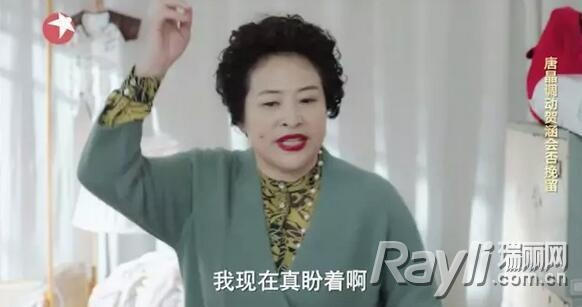 薛甄珠剧照