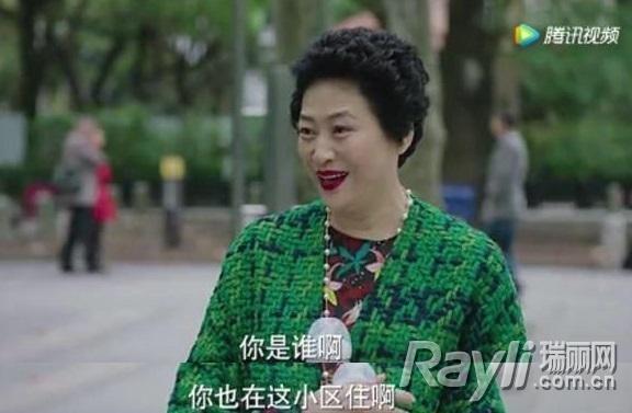 薛甄珠穿绿色毛衣