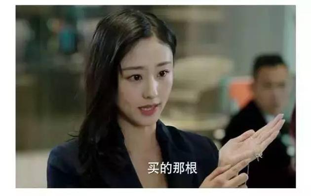 """罗子君怀疑陈俊生送给""""疑似外遇对象""""的项链"""