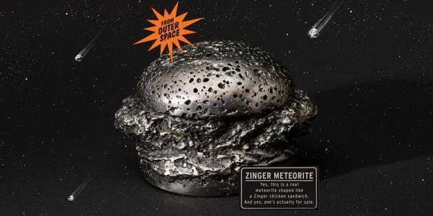 肯德基用陨石做汉堡